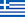 25px-Flag of Greece
