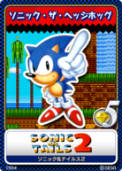 Sonic Triple Trouble 12 Sonic