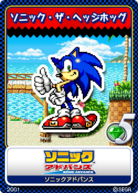Sonic Advance 14 Sonic