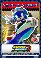 Sonic Riders Zero Gravity 18 Sonic