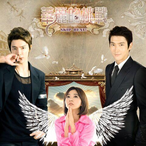 Archivo:Siwon-donghae-extravagant-challenge.jpg