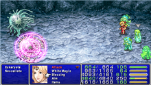 FF4PSP Ability Piercing Sight