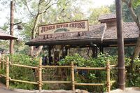 Jungle River Cruise at HKDL