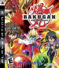 Bakugan%