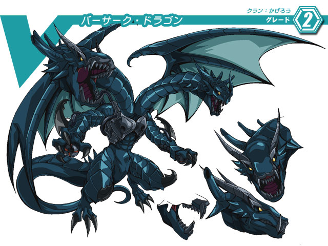 Berserk Dragon