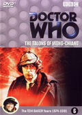 Talons of weng chiang netherlands dvd