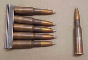 7.62x54R Cartridge (Mosin Rifle)