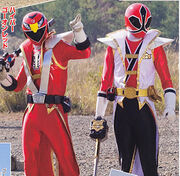 Shinkengo-on2