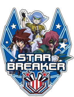 Starbreaker