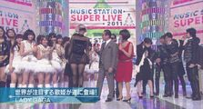 12-23-11 Music Station 2