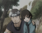 Shibuki And His Father