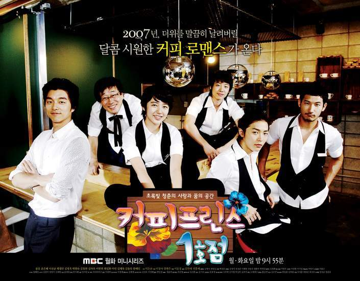 The 1st Shop of Coffee Prince - Wiki Drama