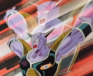 Dragon Ball Z Ginyu 1