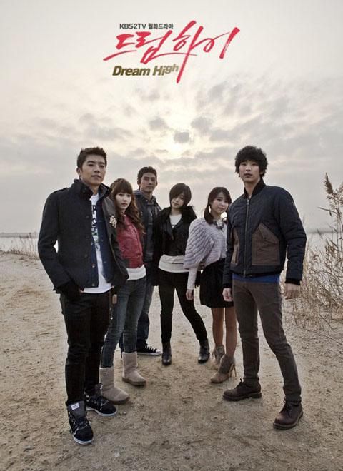 Dream High Sub Español | Dorama Online