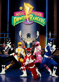 Poster-mmpr2