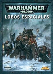 Codex lobos esp-crop