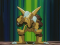Alex Davis&#039; Alakazam.png