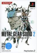 Metal Gear Solid 2 PS2Dendo A