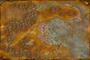 WorldMap-Aszhara-old