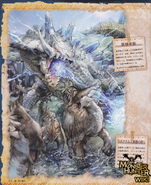 Lagiacrus Subspecies Ecology Book Scan 4