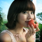 Cover Yoon Eun Hye