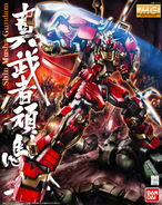 Shin Musha GundamX