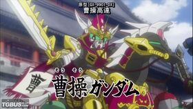 Sousou gundam