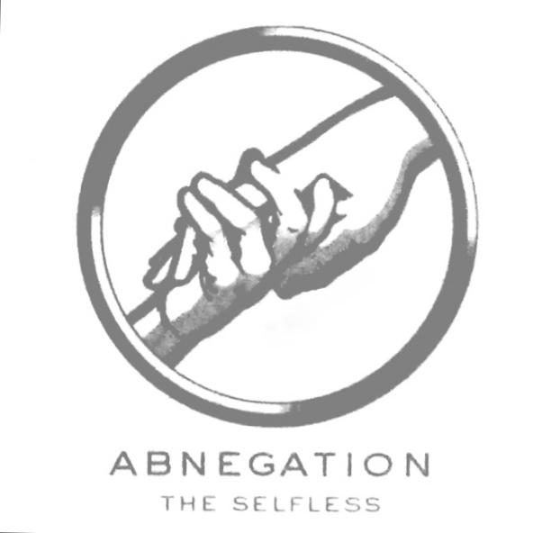 Abnegation divergent wiki