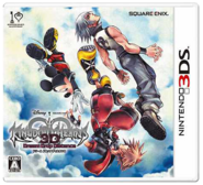 Japanese Cover Art KH3D