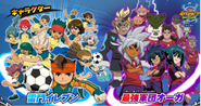 Inazuma movie