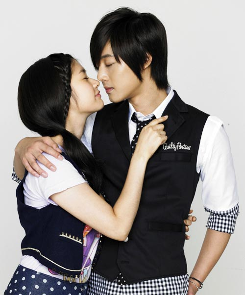 Kim-Hyun-Joong-Jung-So-Min_Playful-Kiss.jpg