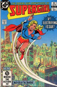 Supergirl 1982 01