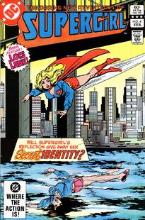 Supergirl 1982 04