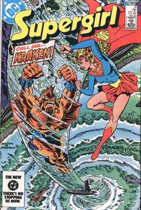 Supergirl 1982 18