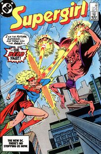 Supergirl 1982 23