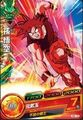 Kaioken Heroes 6