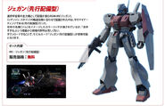Gundam UC The12