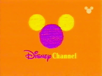Disney2DCar1999