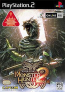 Monster Hunter 2 Coverart