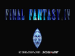 FFIV PSX Title Screen