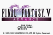 FFV GBA Title Screen