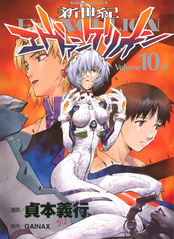 Manga Book 10 (Issue 01) Cover