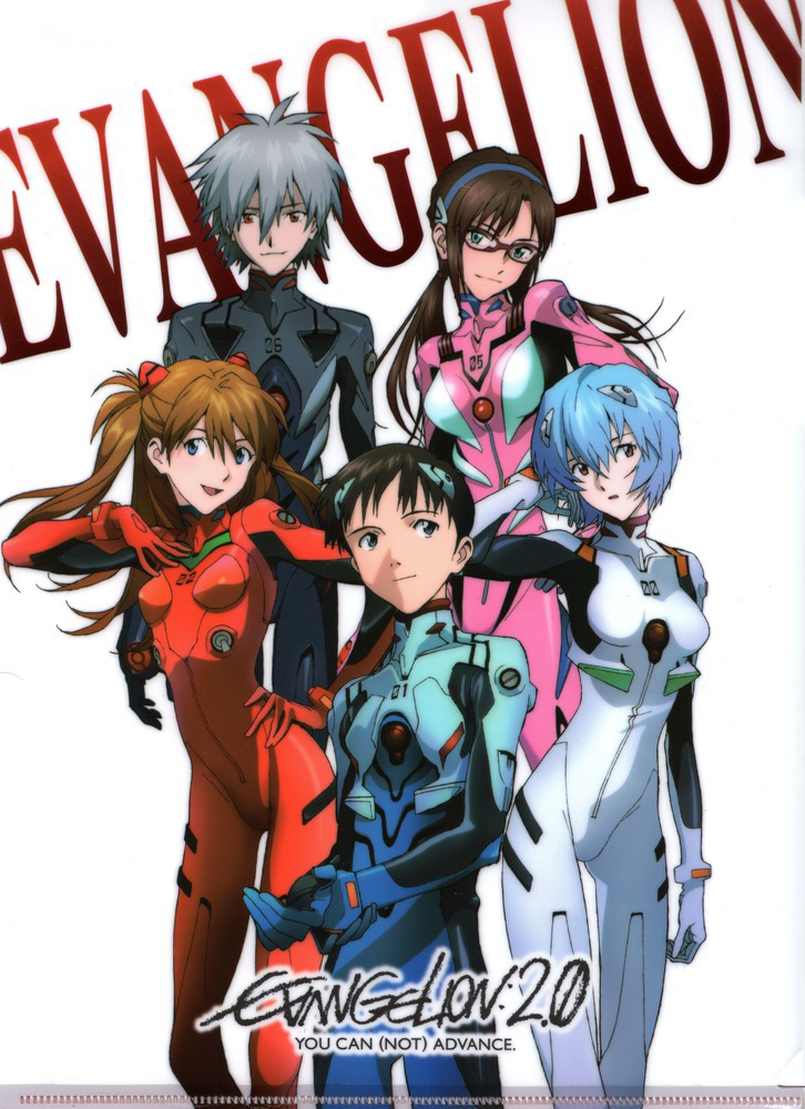 Edge Of Reason Reviews Evangelion 2 22 You Can Not Advance Review