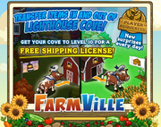Lighthouse Cove Free Shipping License Loading Screen