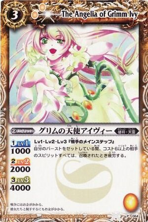 Battle spirits Promo set 300px-The_Angelia_of_Grimm_Ivy