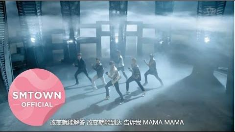 EXO-M MAMA Music Video (Chinese ver