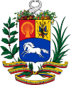 Coat of arms of Venezuela svg