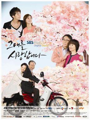 Late Blossom (2012).jpg