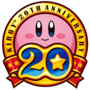 Kirby 20 aniversario
