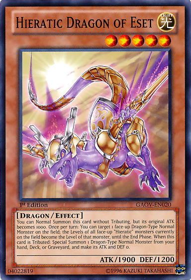 Shining the road to glory, join the Hieratic Dragons! HieraticDragonofEset-GAOV-EN-C-1E